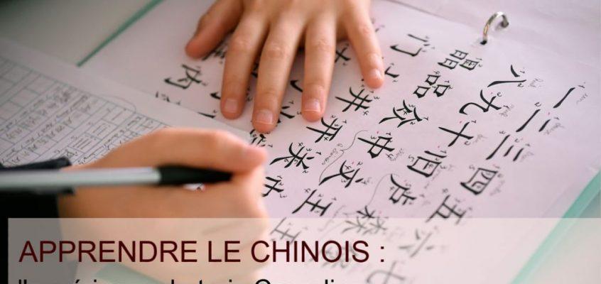 Apprendre le chinois: l'expérience de trois Canadiens