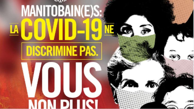 COVID-19 : Une campagne pour dénoncer le racisme lié à la pandémie