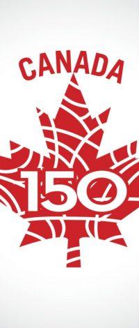 موازنة ضخمة للذكرى 150 على تأسيس الاتحاديّة