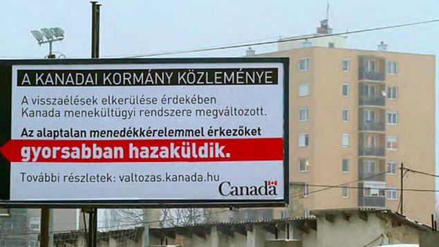 Panneau publicitaire en Hongrie : « Un message du gouvernement du Canada - À cause d'abus, le système canadien d'asile a changé. Les demandeurs déboutés seront renvoyés plus rapidement dans leur pays. »
