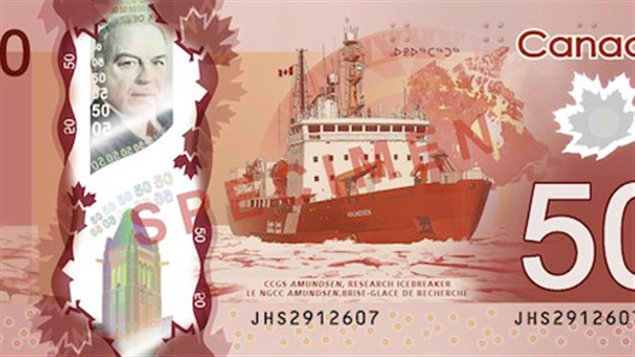 Billet de 50 dollars canadien avec l'effigie du navire de recherche arctique Amundsen. (Radio-Canada)