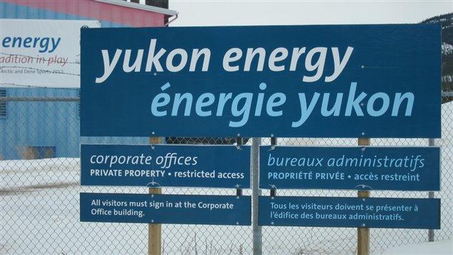 Les bureaux administratifs d'Énergie Yukon.  (Christian Molgat / Radio-Canada)