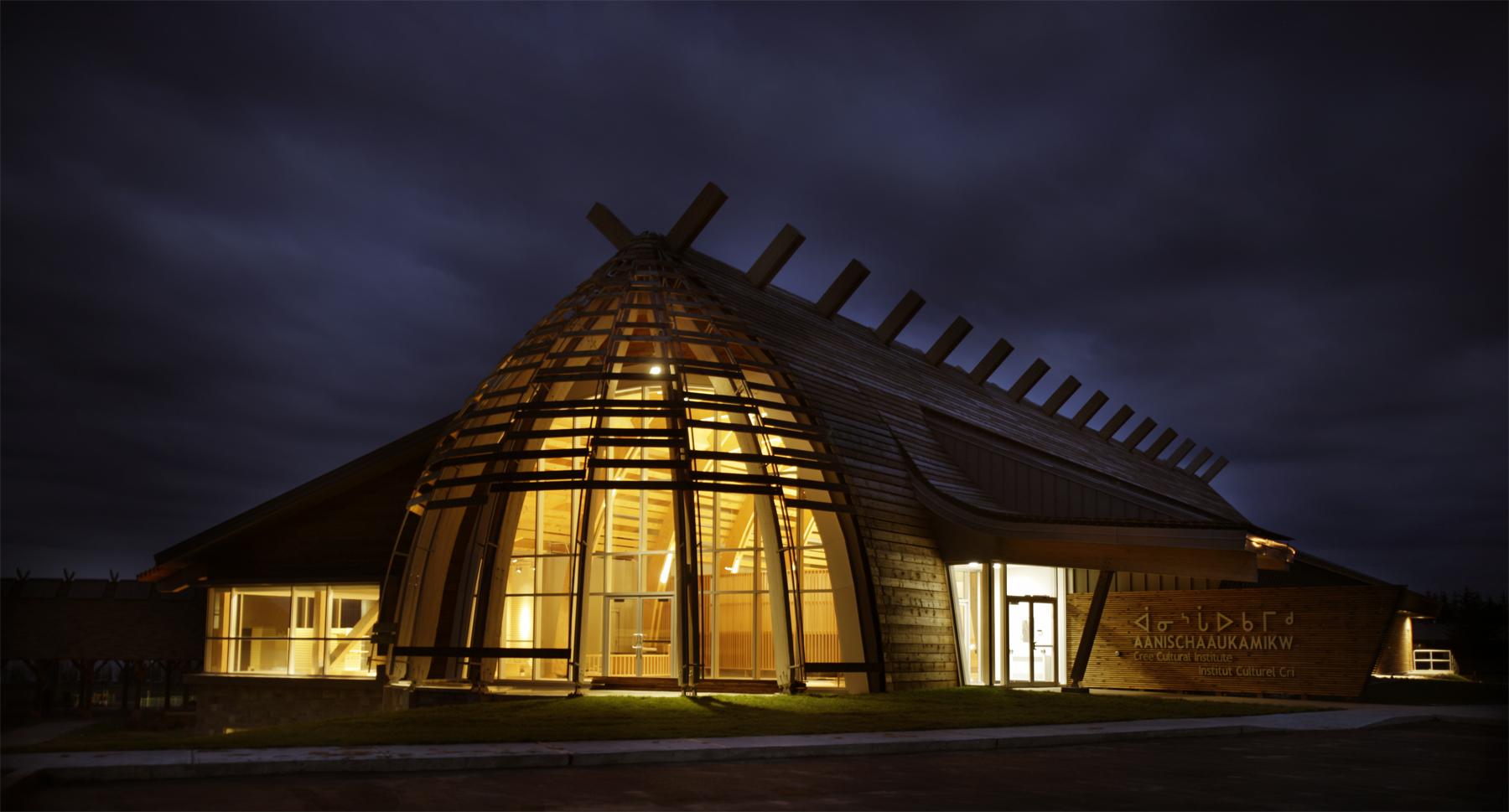 L'Institut culturel cri d'Oujé-Bougoumou. (l'Institut culturel cri d'Oujé-Bougoumou)