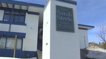 Le centre de désintoxication Sarah Steele à Whitehorse. (Philippe Morin/CBC)