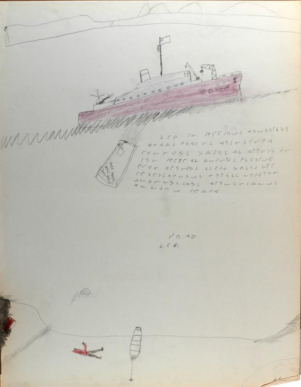 Dessin de Josie Enuaraq de Clyde River créé en 1964. Le texte en inuktitut parle de personnes atteintes de tuberculose envoyées dans un sanatorium en 1955. (© Musée canadien de l'histoire)