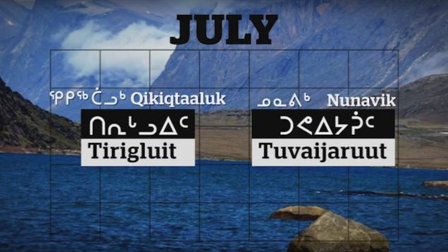 12-mois-langue-inuite-calendrier-nord-canada-6