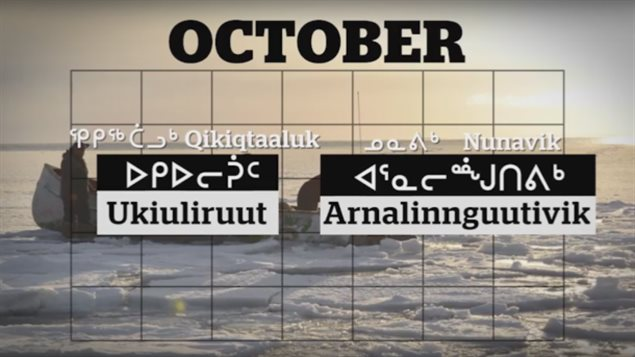 12-mois-langue-inuite-calendrier-nord-canada-9