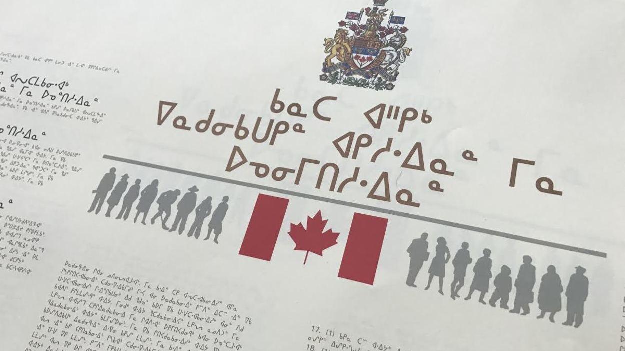 linuktitut-parmi-les-langues-autochtones-les-plus-parlees-au-canada