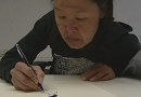 Une campagne pour nommer un parc d'Ottawa en l'honneur de l'artiste inuk Annie Pootoogook