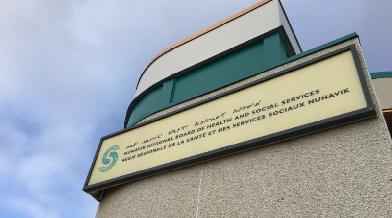 Le passeport vaccinal en vigueur à partir du 1er septembre au Nunavik
