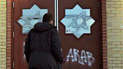 La religion musulmane est l'une des principales cibles des attaques verbales et des crimes haineux au Canada. Photo Credit: Facebook