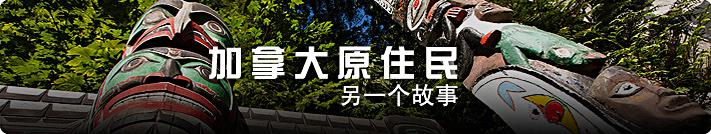 banner-insidepage-CH
