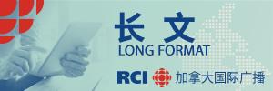 长文 • LONG FORMAT
