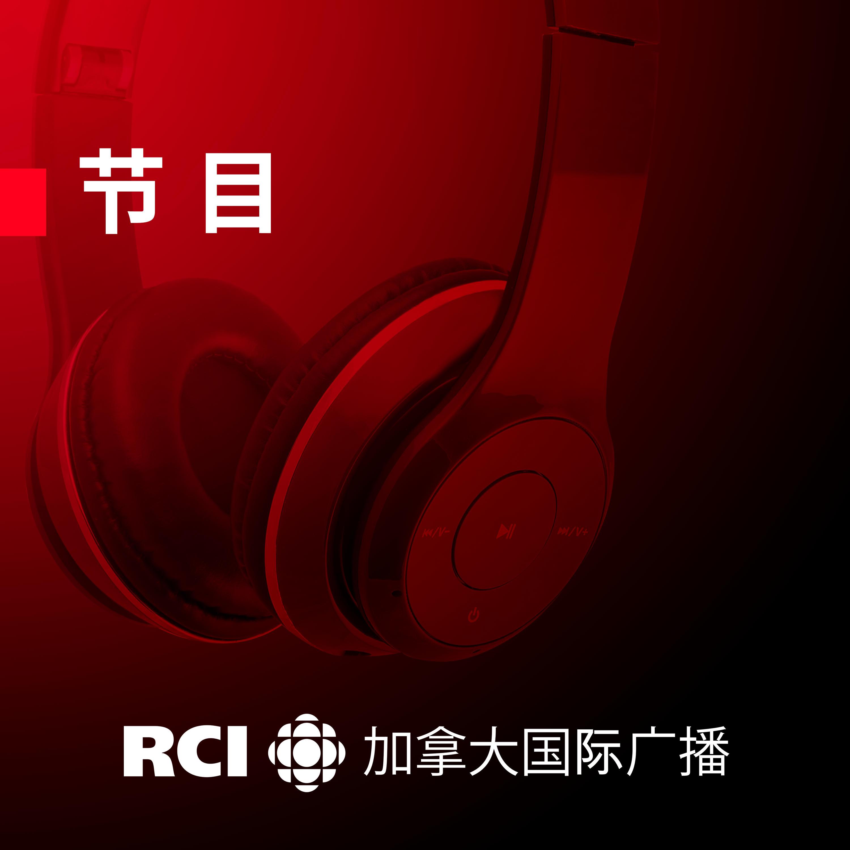 周末网络广播(2019-12月20-22日)