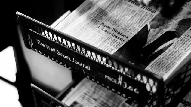 加拿大有了自己的新闻创新实验室。社科人文委员会(SSHRC)资助250万美元,UBC新闻学院领头