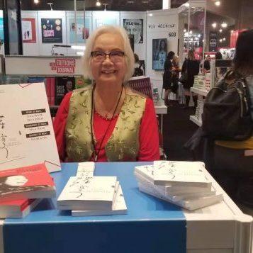 张芷美 - 一个中国女人在魁北克:  第一集    80岁之后用法语写本书