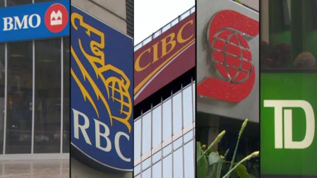 加拿大商业银行季度盈利再超市场预期