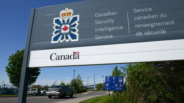 2020年外国间谍在加拿大活动猖獗