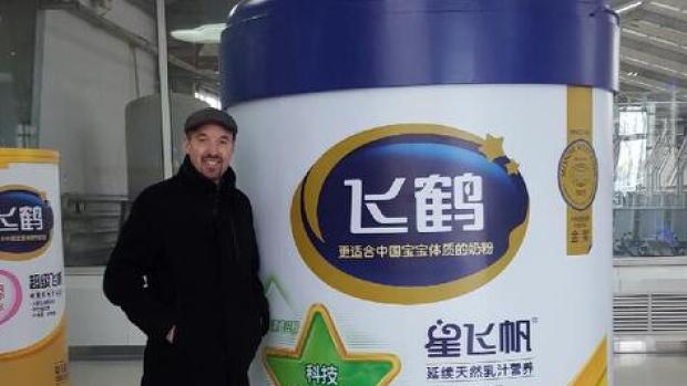 地下室里住18人:黑龙江飞鹤公司的加拿大奶粉厂被曝工人宿舍违规